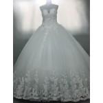 فستان عروس من دار رهيد